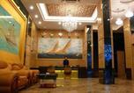 Location vacances Guangzhou - Haifan Hotel-1