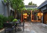 Hôtel Beijing - Qiuguo Hutong Courtyard Hotel-1