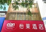 Hôtel Lanzhou - Elan Lanzhou Xiguan Shizi-2
