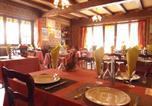 Hôtel Cantal - Hôtel Restaurant Le Périgord-4