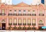 Hôtel Rio de Janeiro - Vila Galé Rio de Janeiro-2
