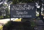 Villages vacances Cha-am - Baanrainaaming-3