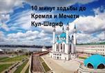 Location vacances Kazan - Apartament on Baumana Street-3