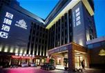 Hôtel Shantou - Shantou Junchao Hotel-1