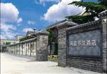 Hôtel Qinhuangdao - Qinhuangdao Xinting Calligraphy Hotel-1