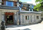 Location vacances Dali - Wucaiyun Guesthouse-2