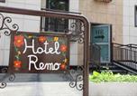 Hôtel Quadri - Hotel Da Remo-3