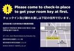 Location vacances Fukuoka - Musubi Hotel Machiya Naraya-machi 1-4