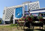 Hôtel Minsk - Planeta Hotel-1