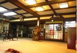 Hôtel Matsue - Hinodekan-2