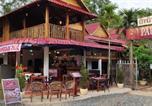 Villages vacances Phú Quốc - Papa Pippo Otres Village-2