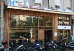 Hôtel Santa Cruz de Bezana - Hotel Picos De Europa-3