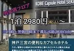 Location vacances  Japon - Kobe Capsule Hotel Seki-2