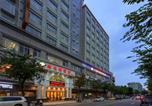 Hôtel Zhongshan - Vienna Hotel Zhongshan Xiaolan-4