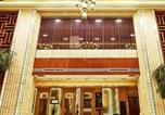 Hôtel Hohhot - Hohhot Header Hotel-2