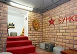 Hôtel Moldavie - Retro Moldova Hostel-1