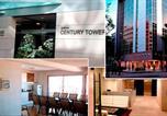 Location vacances  Uruguay - Apartamento de diseño en &quote;Century Tower&quote;-1