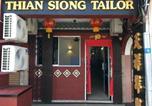 Location vacances Melaka - Thian Siong Inn-4