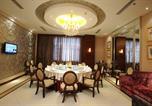 Hôtel Weifang - Zhongheng International Hotel-3