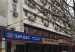 Hôtel Changsha - Hanting Express Changsha Shuguang Road-4