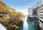 Hôtel Nikkō - Kinugawa Plaza Hotel-1