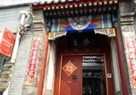 Hôtel Pékin - Ming Courtyard