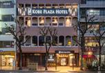 Hôtel Kobe - Kobe Plaza Hotel-2