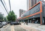 Hôtel Zhengzhou - Locals Apartment (Zhengzhou Fengqing Road North 3rd Ring Branch)-4