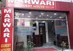 Hôtel New Delhi - Hotel Marwari@New Delhi Railway Station