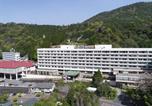 Hôtel Miyazaki - Kirishima Kokusai Hotel-2
