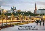 Location vacances Kazan - Apartament on Baumana Street-4