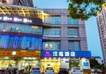 Hôtel Shaoxing - Hanting Hotel Hangzhou Xiaoshan Shi Xin Road-1
