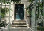 Location vacances Bouilly - Au fil de Troyes-3