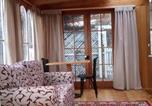 Hôtel Hobart - Natone-2