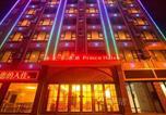 Hôtel Haikou - Golden Prince Hotel Haikou-1