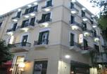 Hôtel Athènes - Elikon-1