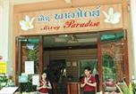 Hôtel Laos - Mixay Paradise Hotel-3
