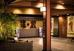 Hôtel Nikkō - Hotel Shirakawa Yunokura-3