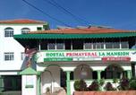 Hôtel République dominicaine - Hostal Primaveral La Mansion-1