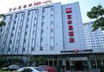 Hôtel Suzhou - Ibis Sip Centre Hotel-1