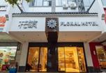 Hôtel Yangzhou - Floral Hotel · September Yangzhou-2