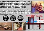 Location vacances Osaka - Hostel Enisia Namba-4