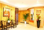Hôtel Leshan - Ane Chain Hotel - Le Shan Branch-3