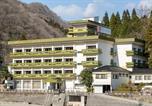 Hôtel Matsue - Oyo Spa Yubara-1