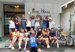 Hôtel Japon - Peace house Suzunami / Vacation Stay 4290-1