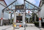 Hôtel Lijiang - Mama Naxi Guesthouse-2