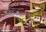 Location vacances  Arabie Saoudite - Qasr Al Mosaidya - Hira-2
