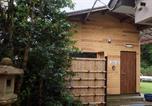 Location vacances Hakone - 233-4 / Vacation Stay 55429-1