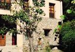 Location vacances Puerto de Béjar - El Jardin del Conde-4