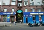 Location vacances Kiev - Апартаменты на Бассейной-4